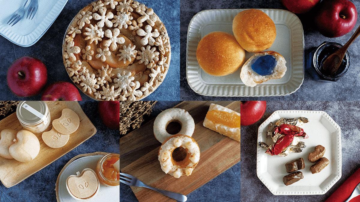 冬においしいりんごのお菓子5選 #トラベルライターのお取り寄せ
