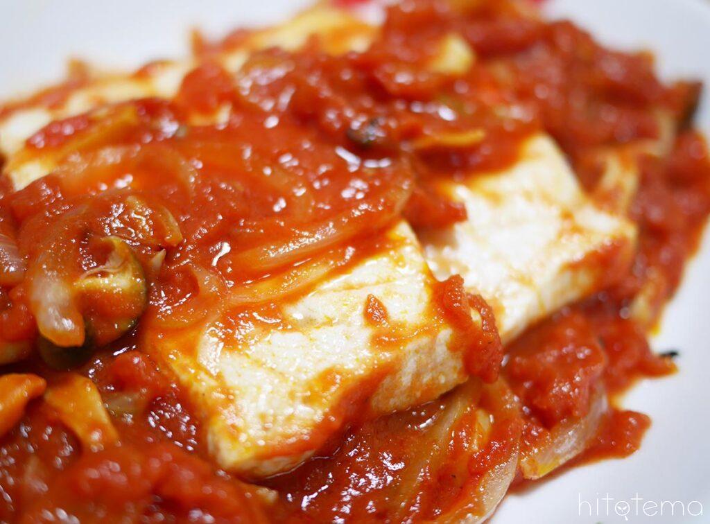 カジキのトマト煮