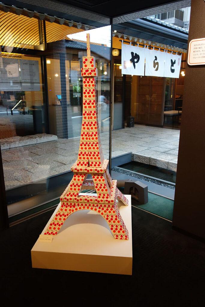 とらや パリ店40周年記念限定商品の小形羊羹『イスパハン』のパッケージを使ったエッフェル塔