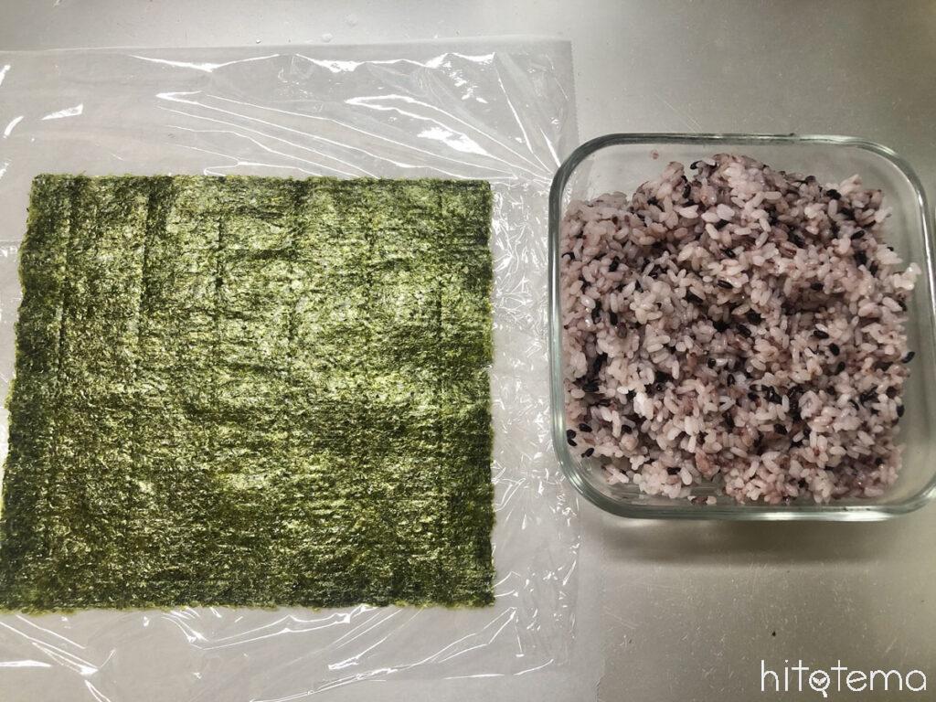 黒米ごはんの海苔巻きの材料1