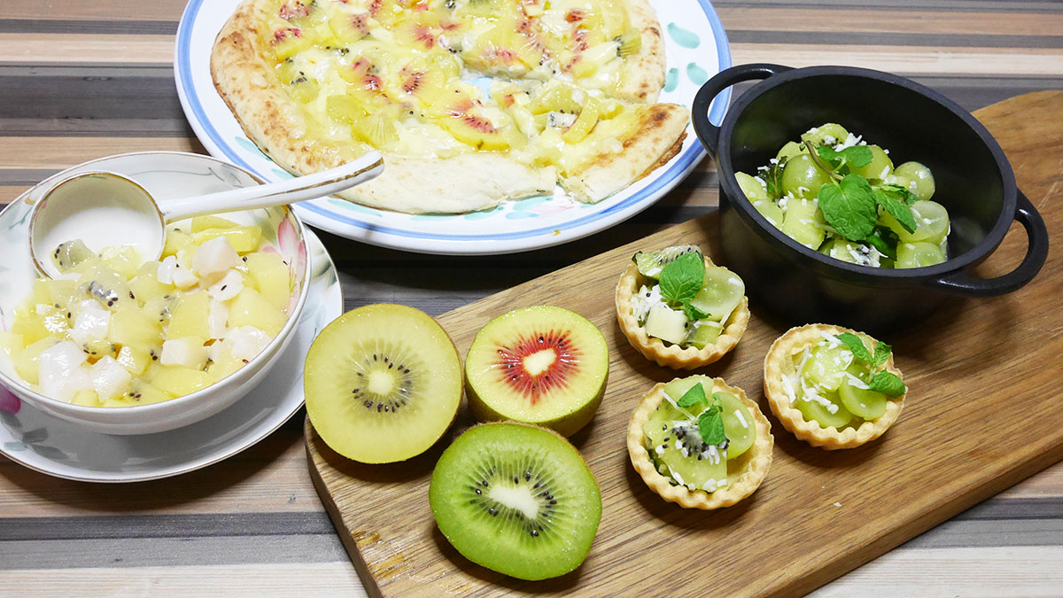 華やか!キウイで作るパーティー料理レシピ4選