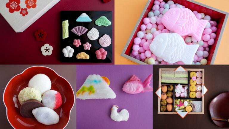 年末年始に華を添える、おめでたい縁起菓子5選 #トラベルライターのお取り寄せ