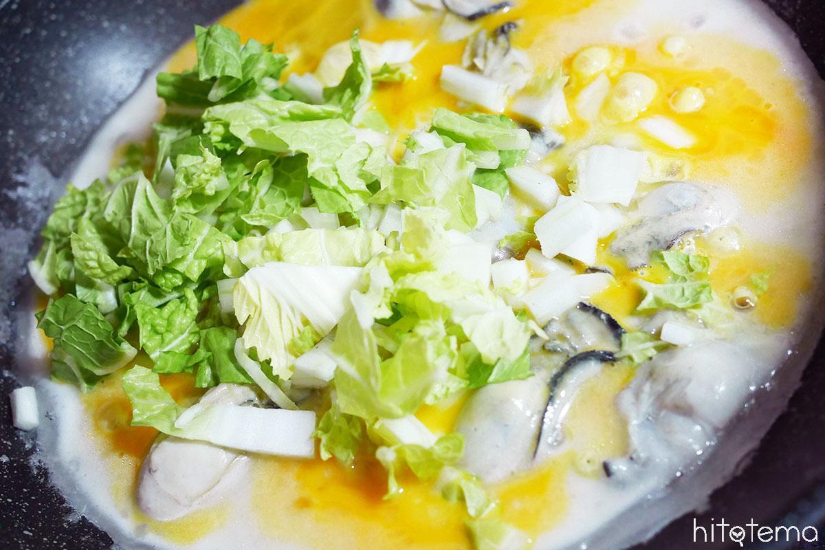 かきの卵焼き調理中
