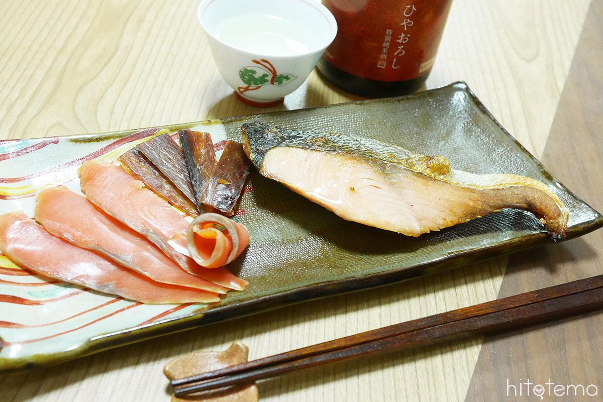 塩鮭と生ハム