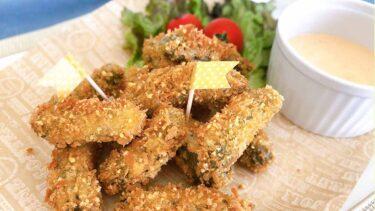 【和訳付き】ディズニー公式レシピ「フライドピクルス」ポイント解説も!(Fried Pickles)