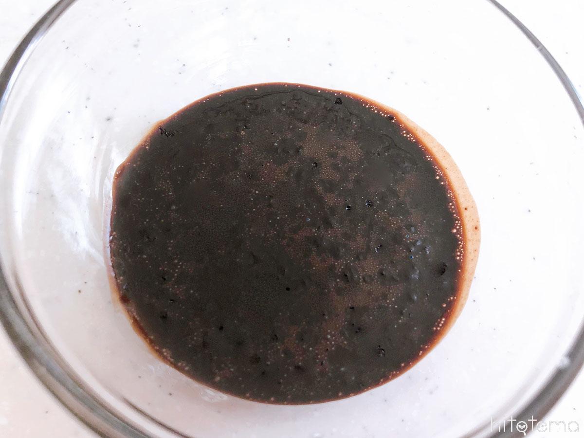 ダークチョコレートソース