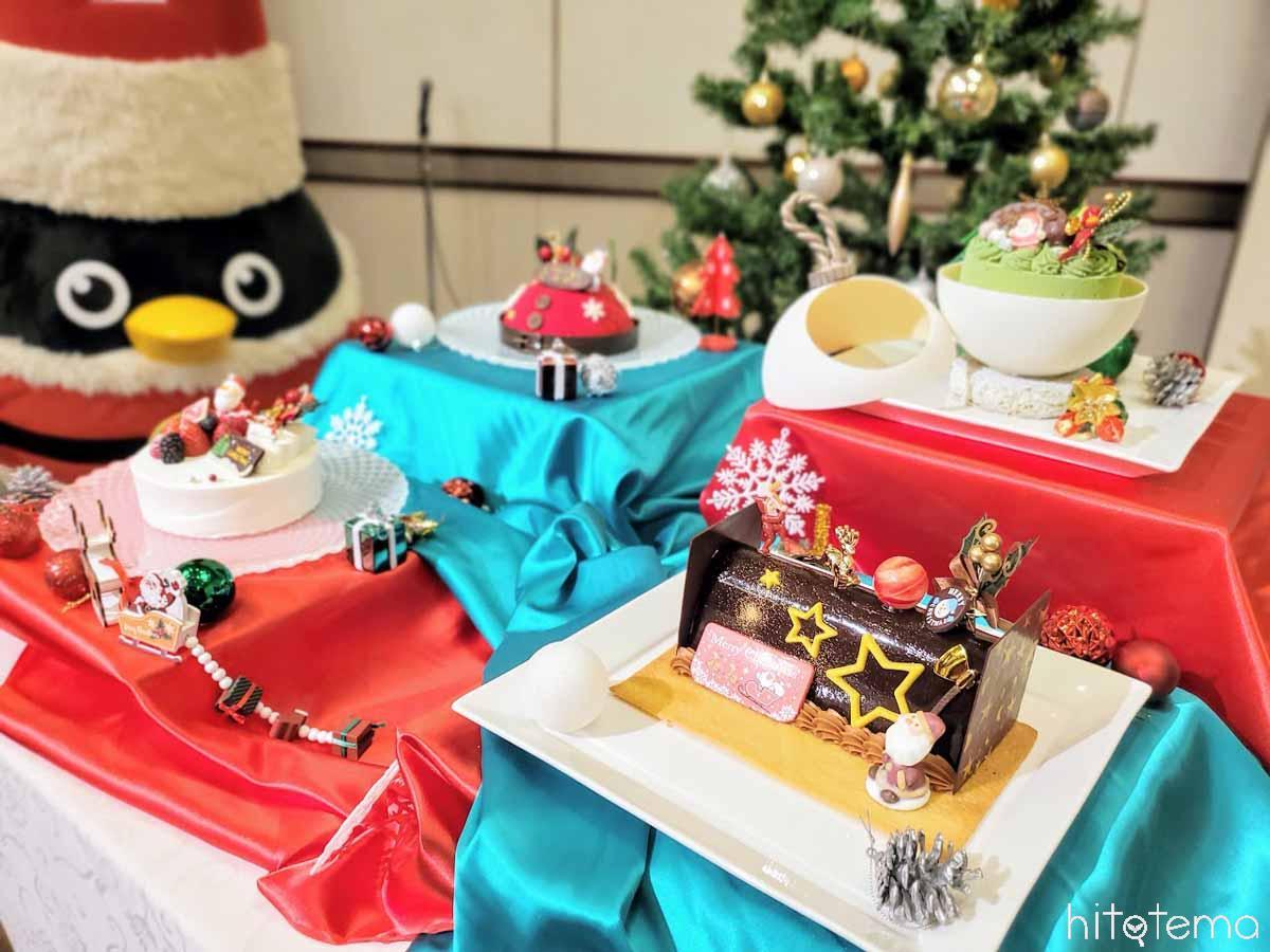 シェラトン クリスマスケーキコレクション2020