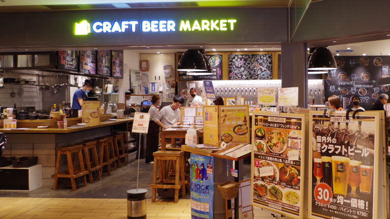 クラフトビールデビューに!「クラフトビアマーケット」がおすすめな理由