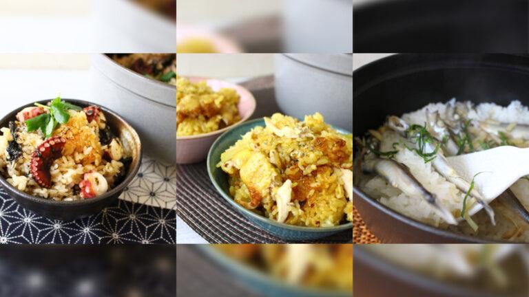 メイン材料2品でごちそうに!あったかおいしい炊き込みご飯レシピ3選