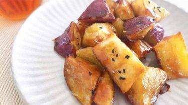 カリッ&ホクッ!大学芋のレシピ。お醤油で香ばしさをプラス #昭和ごはん