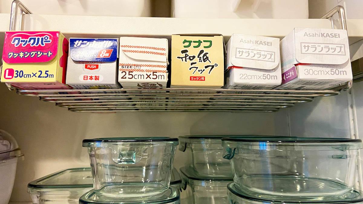 ラップやアルミホイルはキッチンのどこに収納する?使いやすくなる収納方法