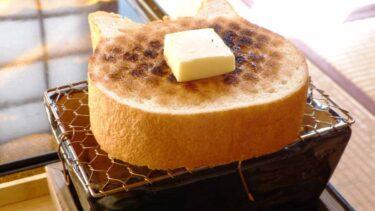 ねこねこ食パンを七輪で!京都嵐山 ・イクスカフェ のめちゃカワ朝ごはん