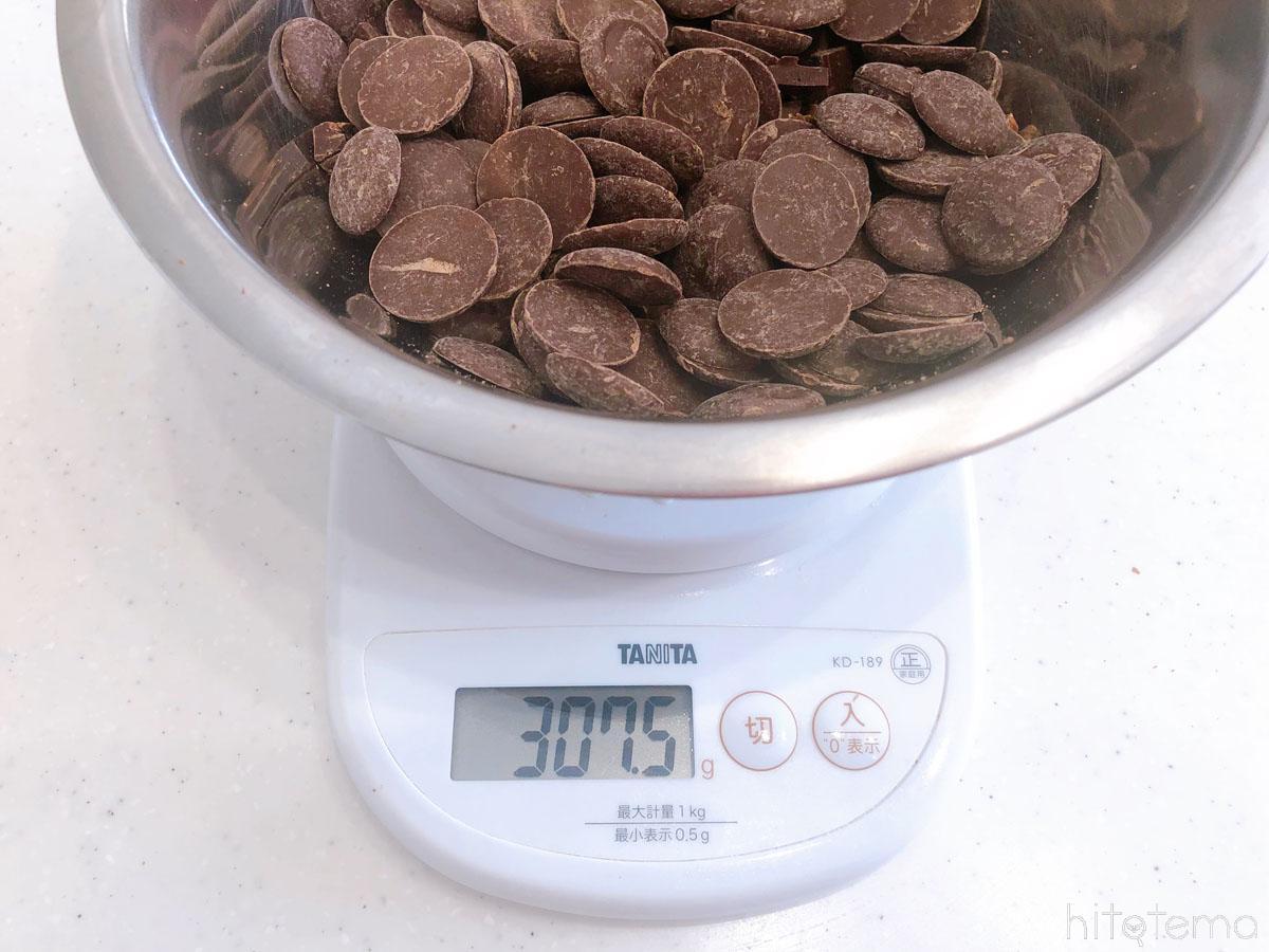 チョコレートの重量は300g以上
