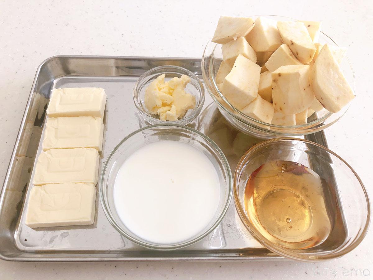 材料スイートポテトとクリームチーズのあん