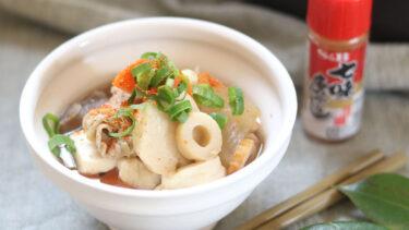 仙台と山形の融合!根菜タップリ芋煮 #ホマレ姉さんのレシピ