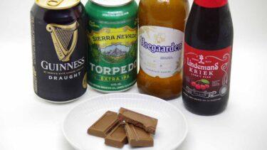 """この冬、チョコレートとビールを合わせる新感覚の""""口福感""""を"""
