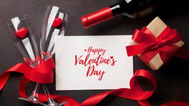 【ソムリエ厳選】バレンタインギフトにおすすめのかわいいラベルのワイン5選