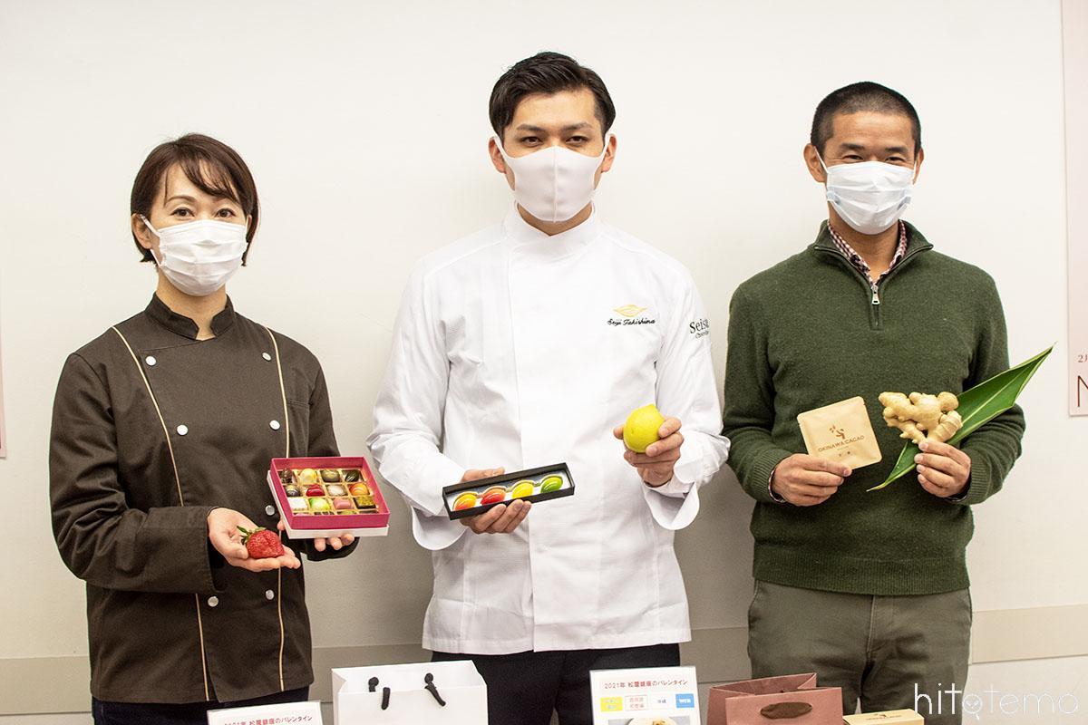 日本各地のチョコレート