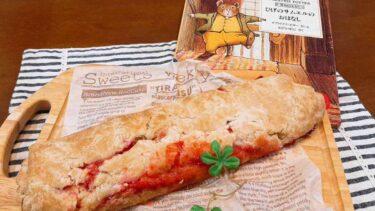 ピーターラビットの絵本「ひげのサムエルのおはなし」のローリーポーリープディングのレシピ #絵本のおやつ