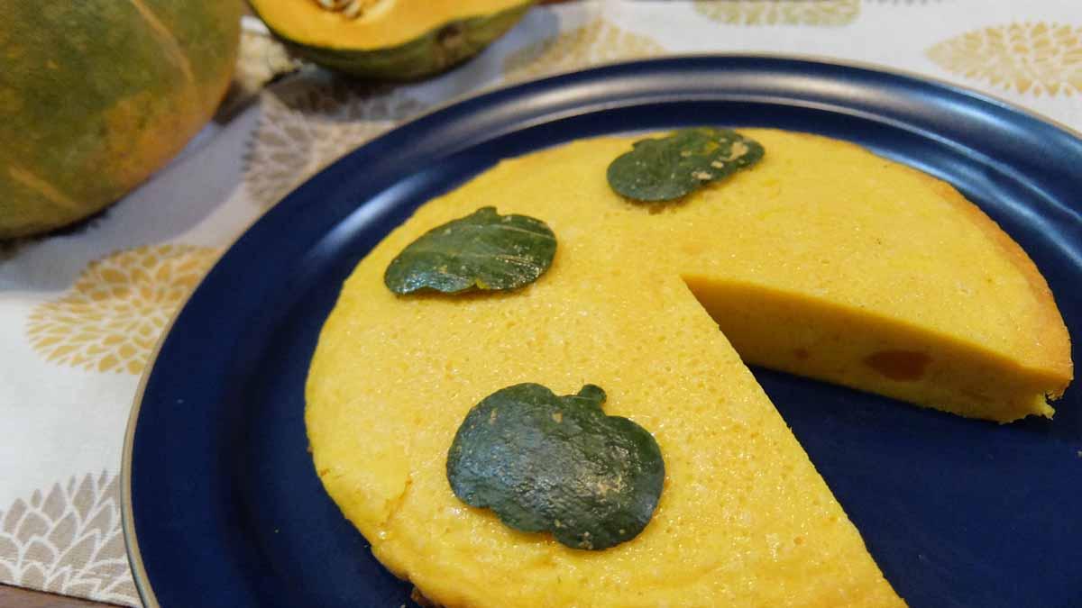 ほっくりしっとり素朴な美味しさ!簡単かぼちゃケーキ