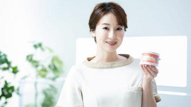 口腔洗浄器おすすめ5選!選び方も教えます #歯科衛生師の歯の教室
