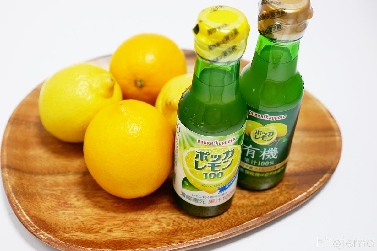 注目!レモンの効果とは?