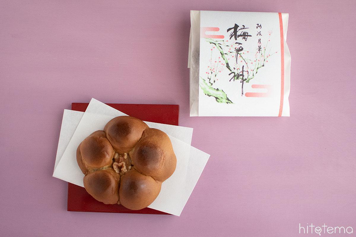 梅の形をした大きなおまんじゅう。御菓子処 月華堂の「梅天神」