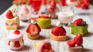 ワイン飲み放題スイーツブッフェが5,500円!横浜ベイシェラトンホテル「Sweets Parade~ストロベリー~」