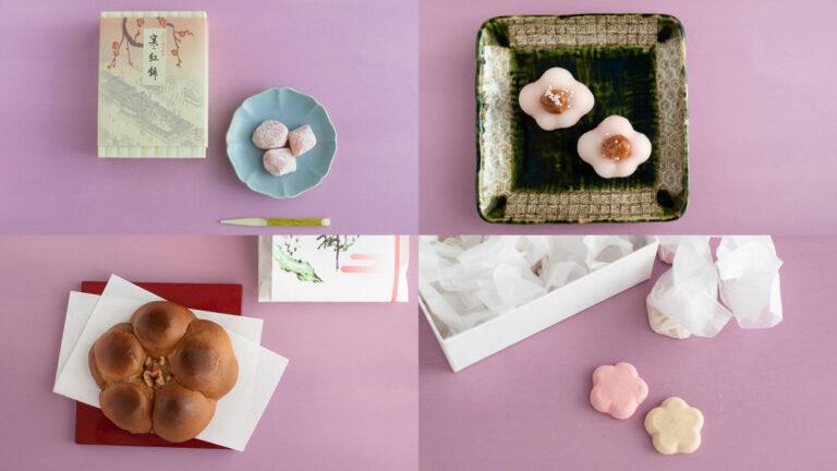 梅まつりの時期に味わいたい、天神様ゆかりのお菓子4選
