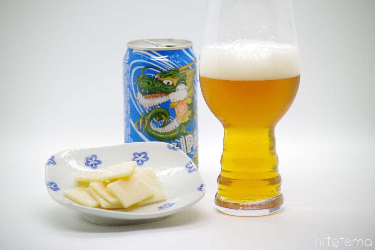 強いビールと強いチーズで新しい扉を開ける。