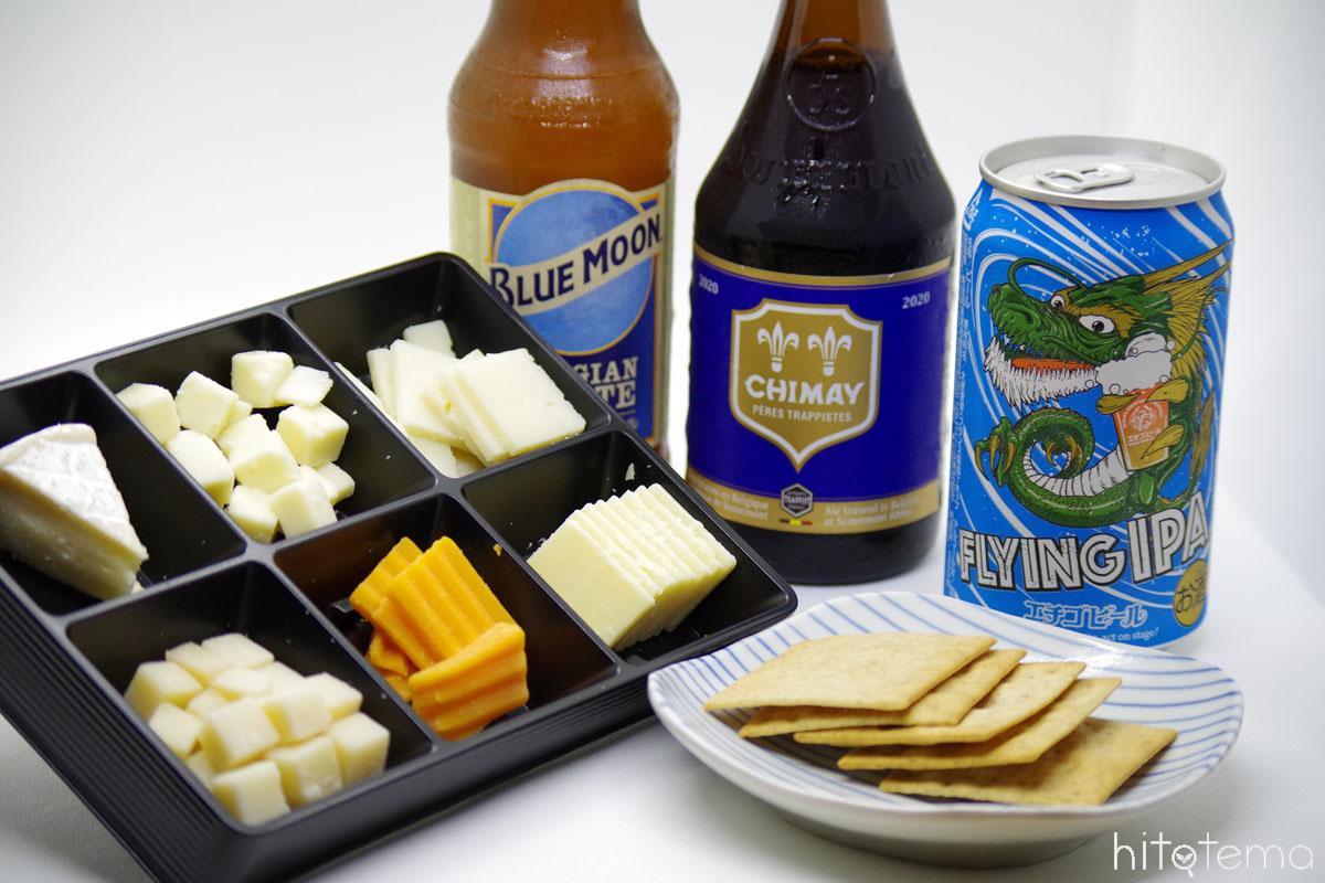 多くの人がチーズ&ビールを愉しむ時代へ。