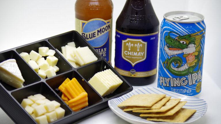 ワイン級に好相性!チーズとビールの簡単&おすすめペアリング術