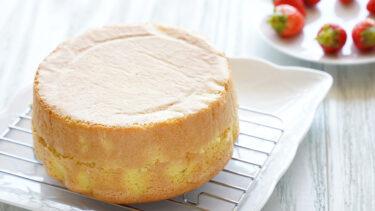 【スポンジケーキの基本】必要なツールや鉄板レシピをご紹介!