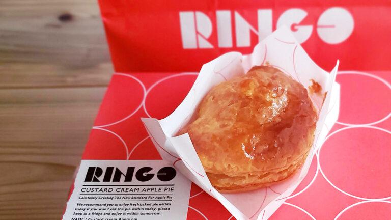 行列のできるアップルパイ専門店「RINGO」人気の秘密を徹底レポ!