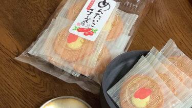 成城石井の美味しいチーズものを求めて…!チーズプロフェッショナルが探検