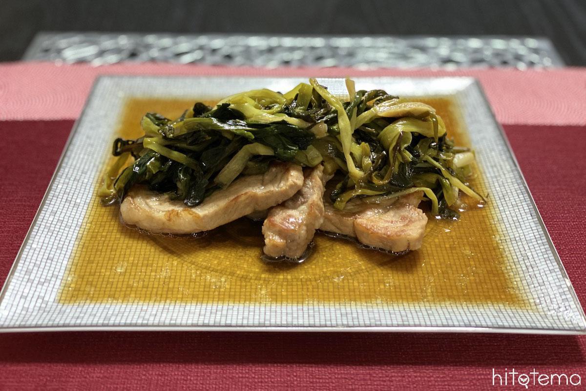 葱䈽排骨のレシピ