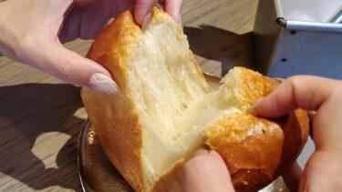 池袋のビストロ「ラシーヌ」がリニューアルオープン!パンが美味しすぎて行列!