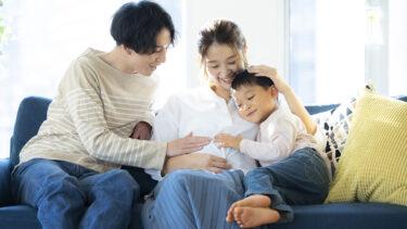 パパ育休(男性の育休)を推進!2回取得やパパ・ママ育休プラス、経済面の支援策も #FPの家計塾