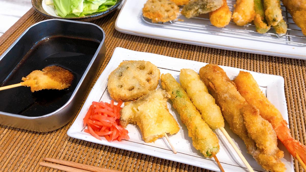 大阪名物、串カツ!おすすめ卓上フライヤーもご紹介 #ご当地レシピ
