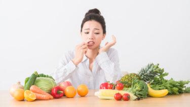 知っておきたい!口内炎の種類と治療方法