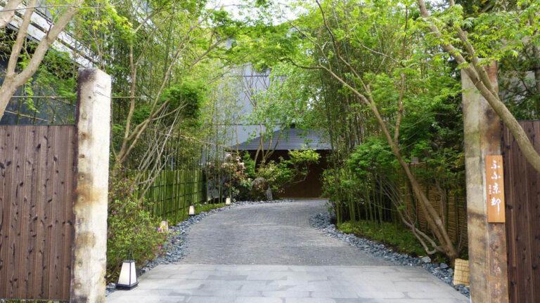 京都・南禅寺に「ふふ 京都」オープン!京文化を味わうリゾートホテル
