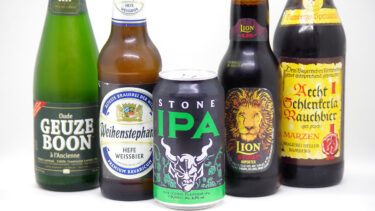酸味、甘味、薫香…。ビールの味わいの多様性を知るための5本