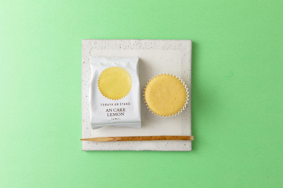 トラヤあんスタンド「あんケーキ レモン」