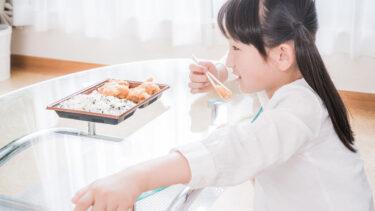 子どもの孤食に注意!知っておきたい9つの「こ食」で起こること