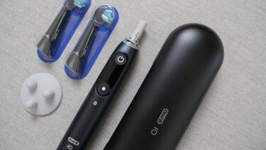 ブラウン「オーラルB iO9」は進化形電動歯ブラシ!ツルツル歯垢除去力をレポート