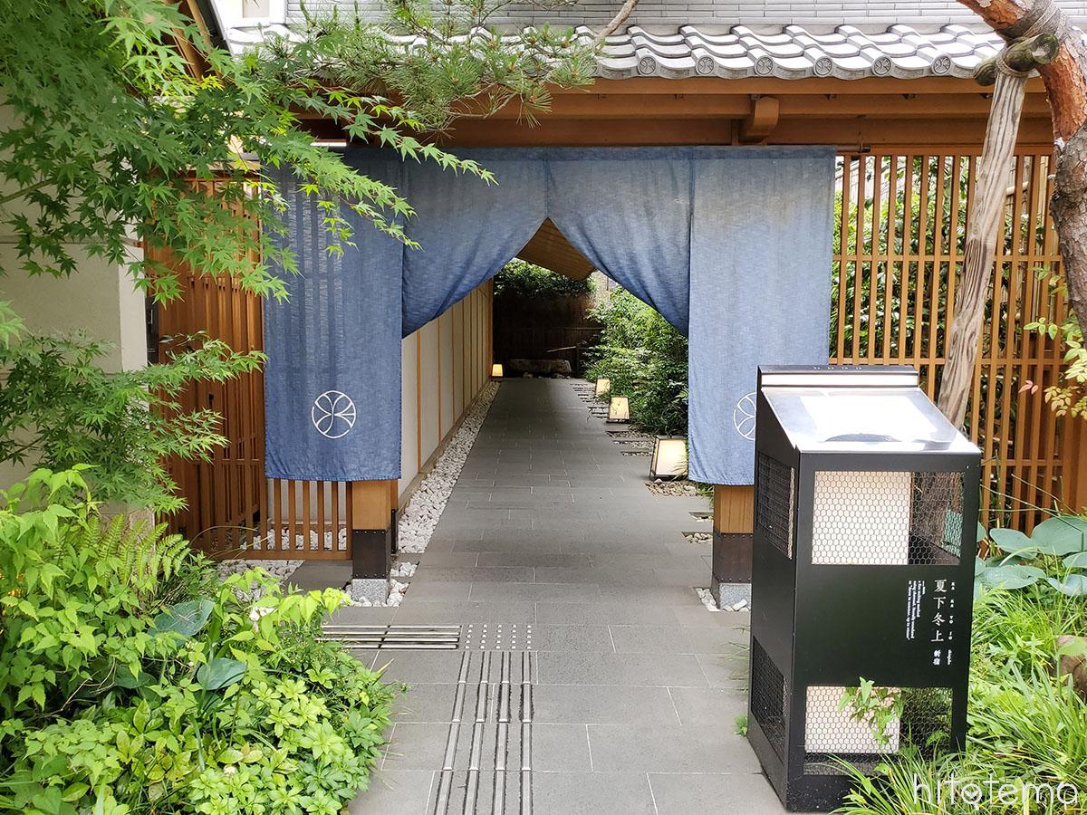 古くからの日本のしつらえを感じる「ONSEN RYOKAN 由縁 新宿」