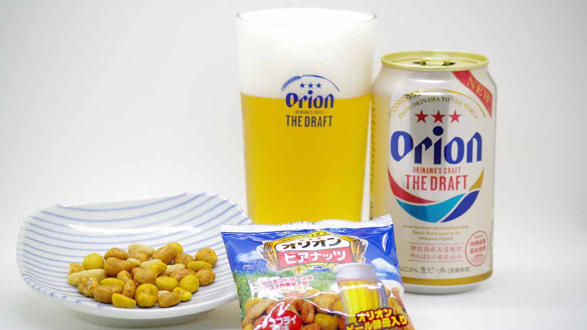 【オリオンビールのお取り寄せ】グラスをゲットし沖縄気分をアゲる方法