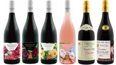 女性醸造家による華やかなボージョレ・ヌーヴォー、2021予約解禁!ヴィーガン対応ワインも