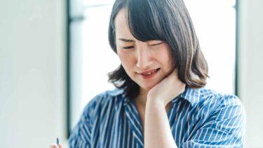 親知らずの抜歯後が痛む!ドライソケットの原因と対策を教えます