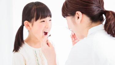子どもの矯正治療「プレオルソ」ってなに? #歯科衛生士の歯の教室